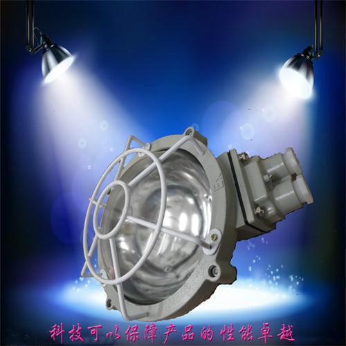 【厂家推荐】JY系列免维护节能防爆灯生产厂家批发价格