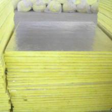 供应玻璃棉吸音板/玻璃棉保温棉