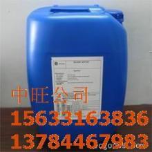 供应有机硅聚醚复合高温消泡剂使用方法图片