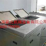 工业五金除油除锈超声波清洗机