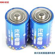 1号电池专业生产商图片