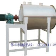 矿粉搅拌混合机有机肥料混合搅拌机图片