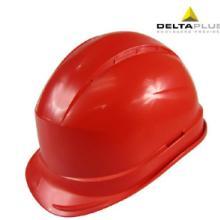 供应PP安全帽  抗紫外线工地帽