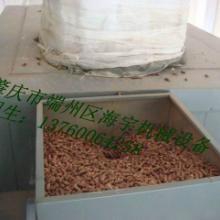 供应节能环保生物颗粒炉 可批发订制/生物燃烧机/生物颗粒炉价钱 节能颗粒炉