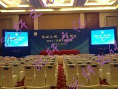 供应济南投影租赁,LED显示屏,舞台设备出租