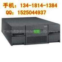 供应ibm5638lto5sas磁带机
