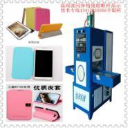广州白云区自动滑台手机皮套电压机图片