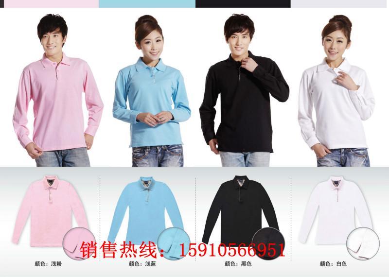 供应体恤衫北京厂家图片