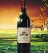 澳比安葡萄酒图片
