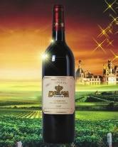 供应澳比安葡萄酒,奥比安酒庄葡萄酒,法国名酒庄奥比安价格