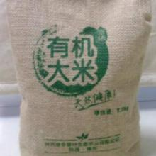 杭州黄酒麻布袋批发雄黄酒包装袋厂家定做礼品酒袋