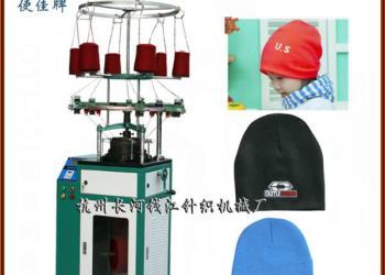 针织无缝帽机,罗纹帽机,针织小圆机图片