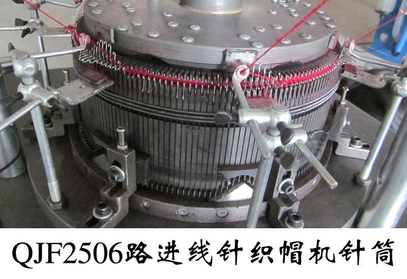 针织小圆机图片/针织小圆机样板图 (2)