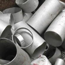 昆山市巴城镇废铝回收厂家139 6234 3685铝板铝块铝皮收购商#¥¥#¥#¥图片