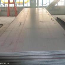 上海金山工业园收购不锈钢139 6234 3685¥#%¥#…… 收不锈钢图片