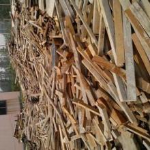 江苏省常熟市东张废旧电缆回收购139 6234 3685@#@#¥#@¥#@¥#@¥批发