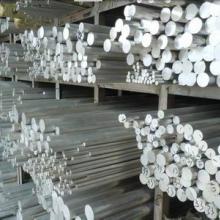 回收江苏苏州吴中区金庭镇废铝回收商废合金铝纯铝生铝收购商批发
