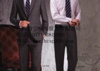 广西南宁男衬衣图片