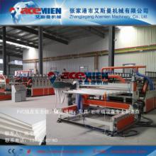 供应国内最好的PVC结皮发泡板、PVC木塑建筑模板生产线设备制造厂家批发