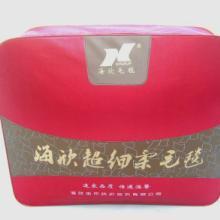 供应PVC透明膜超透膜彩色膜包装袋