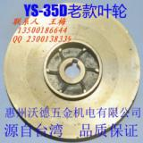 供应导热油泵配件 导热油泵泵配件价格 导热油泵配件原装正品