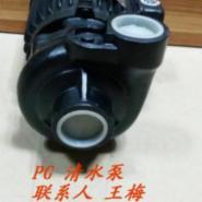 台湾源立PG清水泵图片