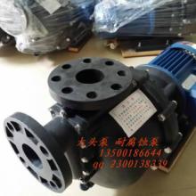 供应惠州氟塑料泵 惠州氟塑料泵生产厂家