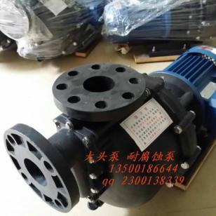 广东耐酸泵厂家图片