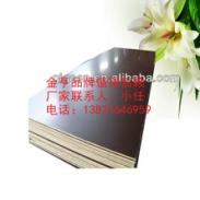 陕西防水覆膜建筑模板供应厂家表图片
