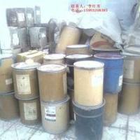 广东库存处理回收精细化工原料
