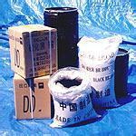 回收风叶环氧树脂图片/回收风叶环氧树脂样板图 (3)