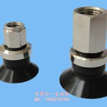供应SMC款真空吸盘ZPT20CN-B01内牙盘径20mm单层批发