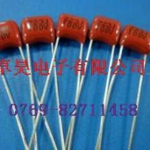 供应223金属膜电容