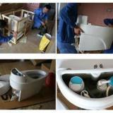 供应太原解放路维修暖气水管电路灯具