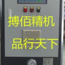 供应模温机-模温机价格-模温机厂家
