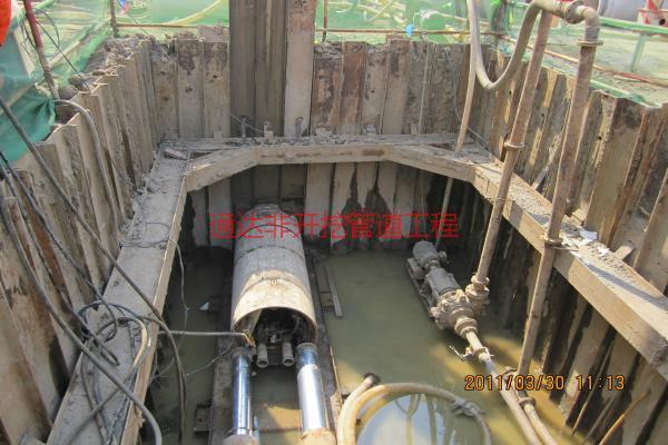 供应礼泉县顶管施工,专业非开挖施工队伍