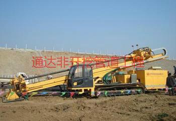 供应东明县顶管施工队伍,东明县非开挖施工队伍