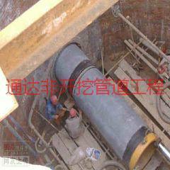 供应承接金昌市非开挖顶管施工,岩石顶管处理方案,定向钻顶管施工