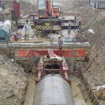 供应甘肃省非开挖施工,专业甘肃省顶管施工