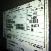 供应宝钢高强度焊接结构板冷成型性能 BS700MCK2销售性能