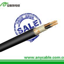 供应用于的N2XY交联绝缘电力电缆批发