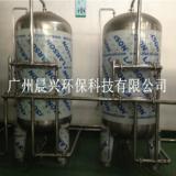供应山东省8吨多介质机械过滤器 有效除井水发黄、有异味