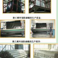 土工膜防水材料HDPE防渗膜高密图片