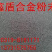 金属粉末喷涂合金粉末钨粉镍粉图片