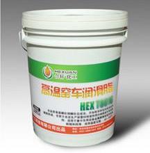 供应注塑机械专用润滑脂,防腐长寿命注塑机用润滑脂-长沙合轩批发