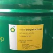 深圳BP安能欣SG-XP100合成齿轮油图片
