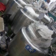供应二手乳品厂加工设备