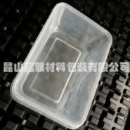 昆山超雅PS寿司塑料包装盒图片