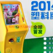 许昌投币式套牛机拍拍乐15种游戏图片