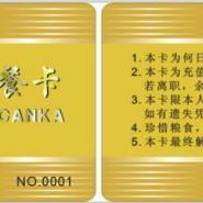 供应非接触式IC卡优势,云南门禁系统,停车场系统安装,IC卡批发